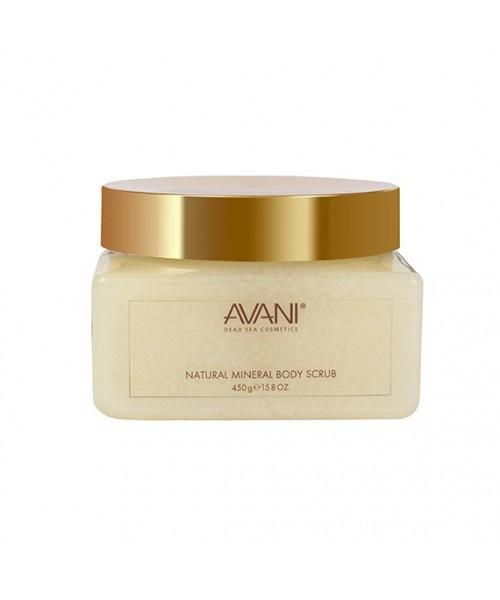 AVANI Supreme Natural Mineral Body Scrub
