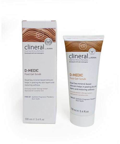 Clineral by AHAVA- D-MEDIC Foot Gel Scrub