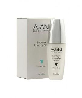 AVANI Innovative Firming Eye Serum